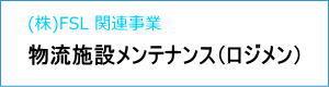 logm_b1